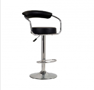 Bar Stool with Half Foot-ring