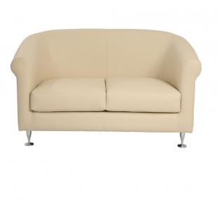 Dona Two Seater Sofa